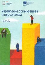 628_book_1.jpg